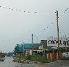 населенный пункт Энхалук