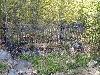 Земельный участок, Минерал