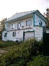 Дом, Водоканал