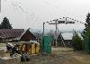 населенный пункт Лебединка